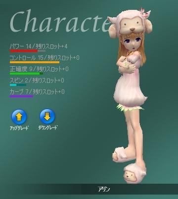 CPガチャ-042.jpg
