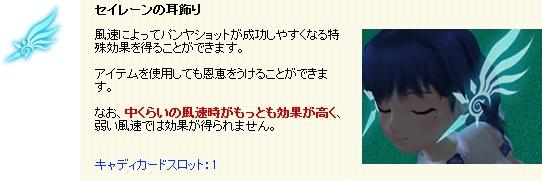 CPガチャ-103-002.jpg