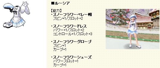 CPガチャ-40-8.jpg
