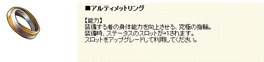 CPガチャ-54-2.jpg