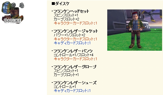 CPガチャ-63-11.jpg