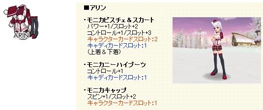 CPガチャ-65-2.jpg