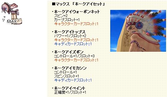 CPガチャ-73-11.jpg