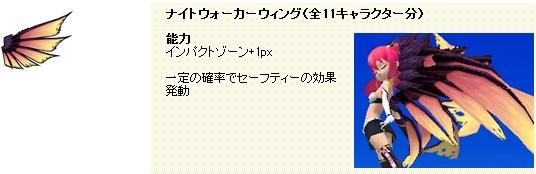 CPガチャ-91-003.jpg