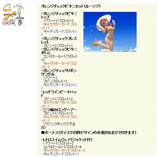 CPガチャ-96-024.jpg
