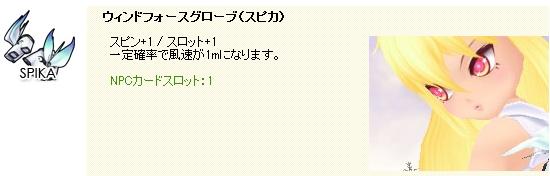 CPガチャ-98-015.jpg