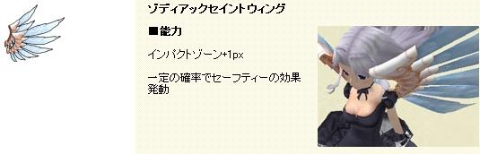 CPガチャ-82-003.jpg