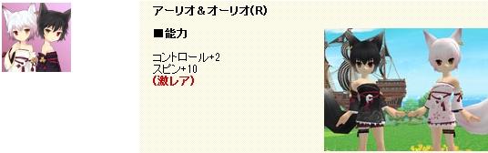 CPガチャ-83-006.jpg