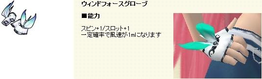 CPガチャ-85-003.jpg