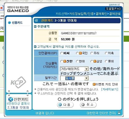 GameCD-09.jpg