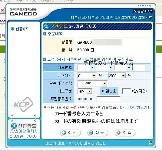 GameCD-10.jpg