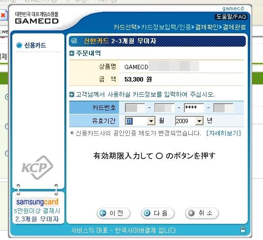 GameCD-11.jpg