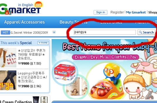 Gmarket-01.jpg