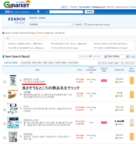 Gmarket-02.jpg