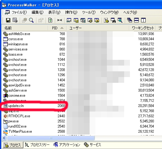 ProcessWalker_01.jpg