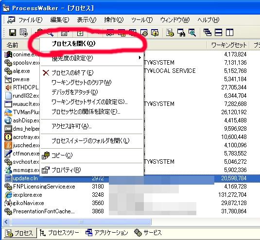 ProcessWalker_03.jpg