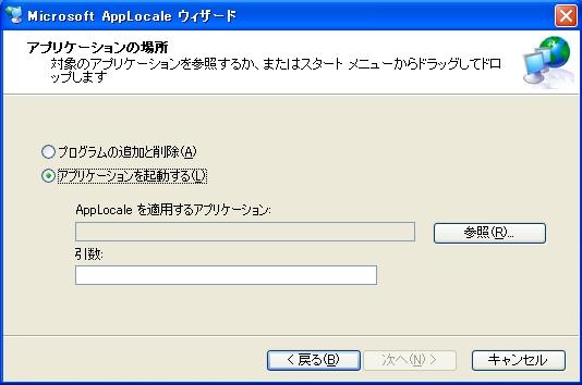 appolocal-01.jpg