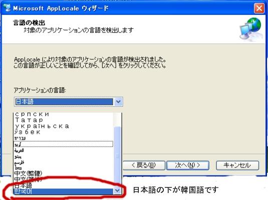 appolocal-03.jpg
