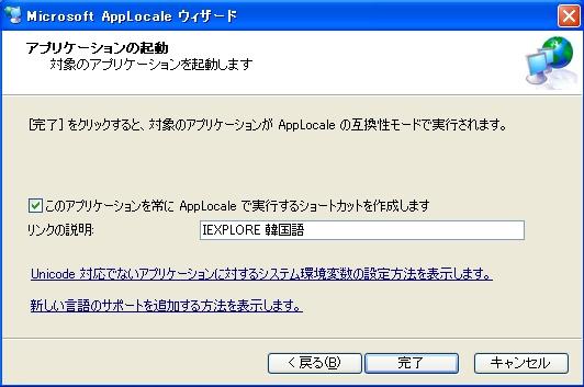 appolocal-04.jpg