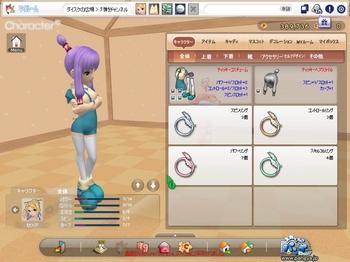 pangya_JP_0229.jpg