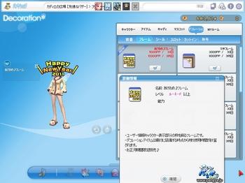 pangya_JP_0398.jpg