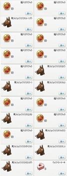 pangya_JP_0926.jpg