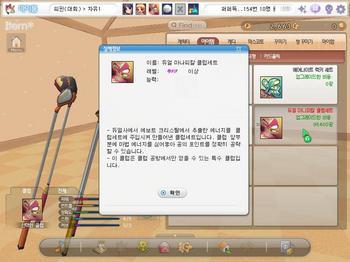 pangya_KR_0842.jpg