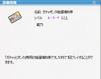 pangya_JP_0012.jpg
