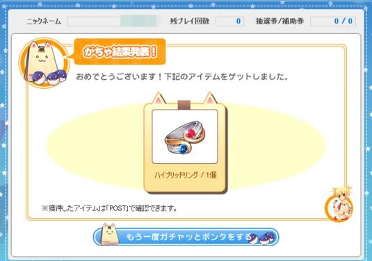 pangya_JP_0013.jpg