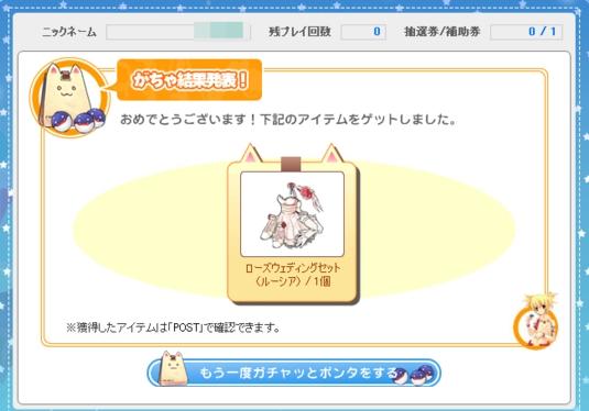 pangya_JP_0014.jpg