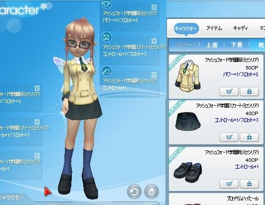 pangya_JP_0018.jpg