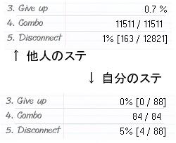 pangya_JP_0062.jpg