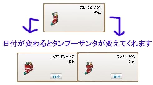 pangya_JP_0379.jpg