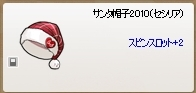 pangya_JP_0387.jpg