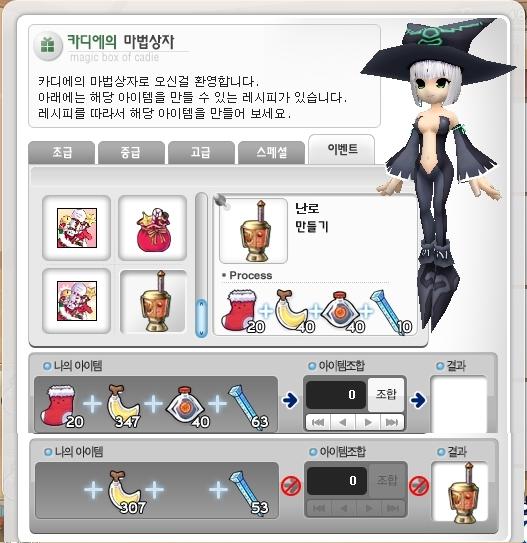 pangya_KR_0042.jpg