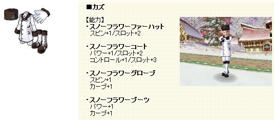 CPガチャ-40-11.jpg