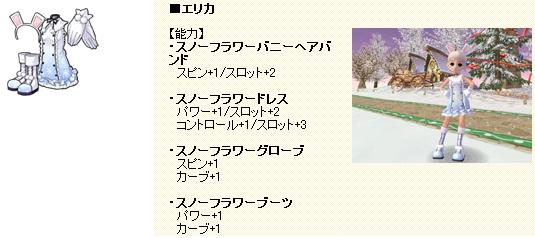 CPガチャ-40-7.jpg
