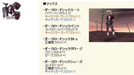 CPガチャ-63-14.jpg
