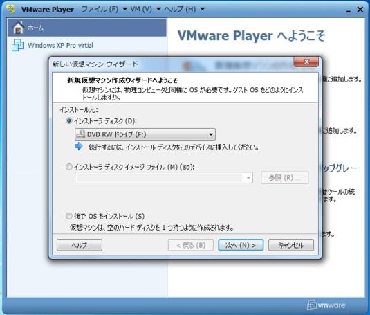 新規OSインスト02.jpg