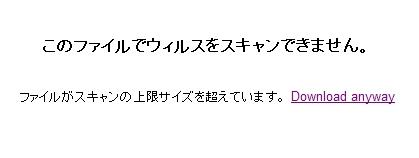 GS-014.jpg