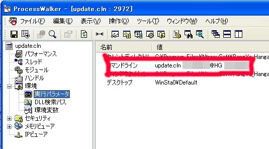 ProcessWalker_04.jpg
