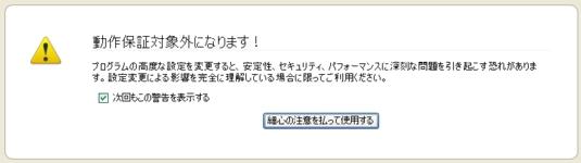 UA_002.jpg