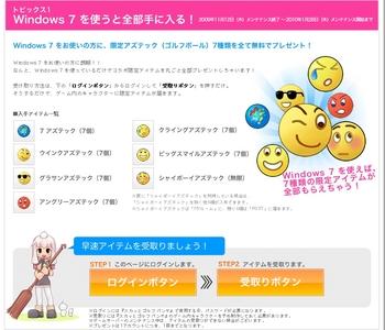 pangya_JP_0223.jpg