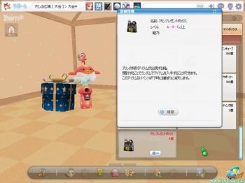 pangya_JP_0916.jpg