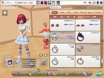 pangya_JP_0918.jpg