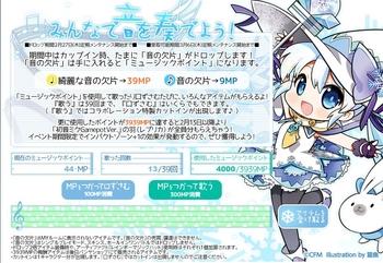 pangya_JP_0927.jpg