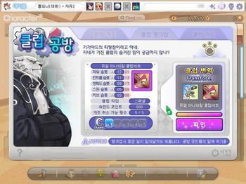 pangya_KR_0840.jpg