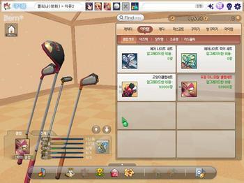 pangya_KR_0841.jpg