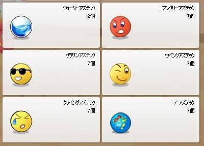 pangya_JP_0220.jpg