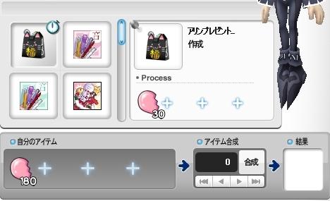 pangya_JP_0915.jpg